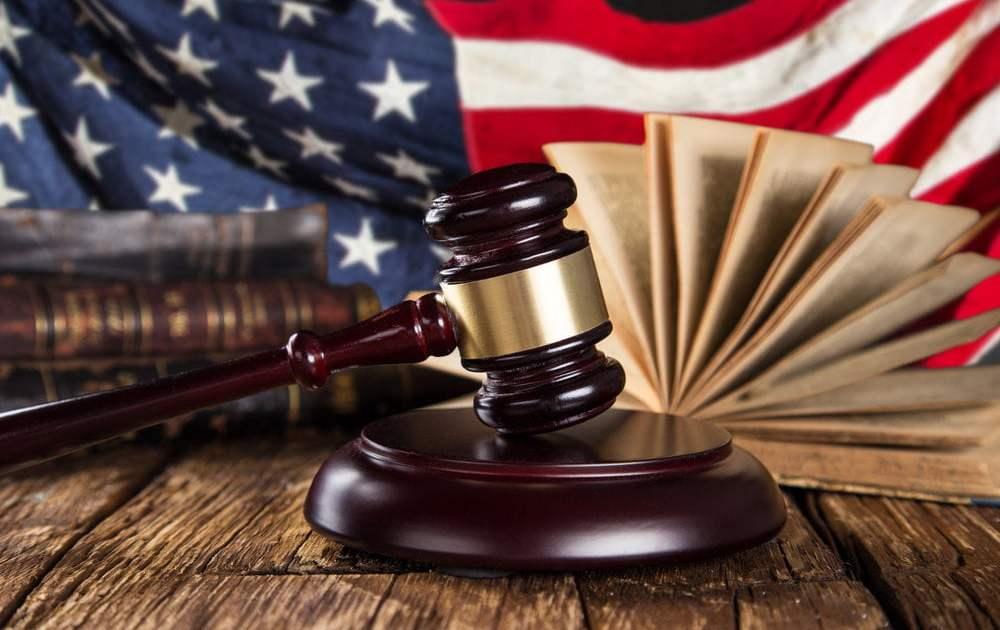 رجال القانون الأمريكيون يحققون مع منصة بيتمكس 1
