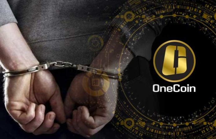 شقيق مؤسسة عملة OneCoin النصابة يقر بأنه مذنب و يواجه عقوبة بالسجن قد تصل لمدة 90 عامًا. 1