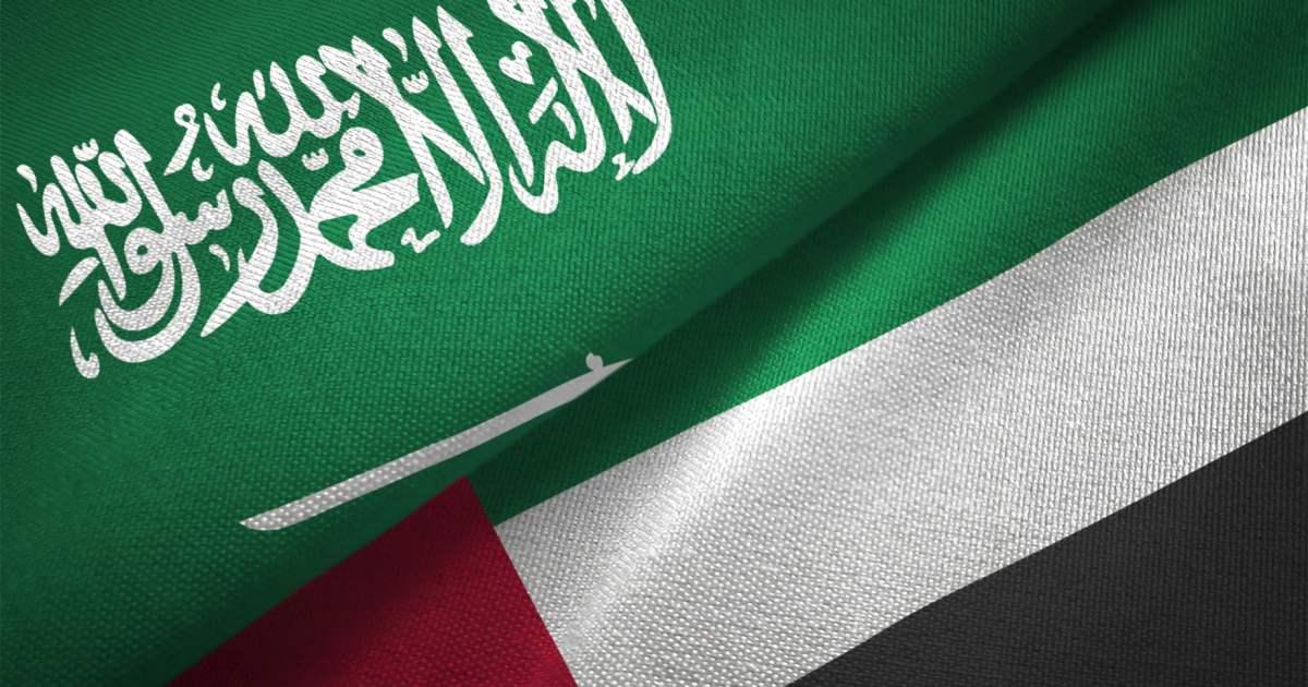 """الإمارات والسعودية تطلقان عملتهما الرقميةالتجريبية المشتكرة """"عابر""""! 1"""
