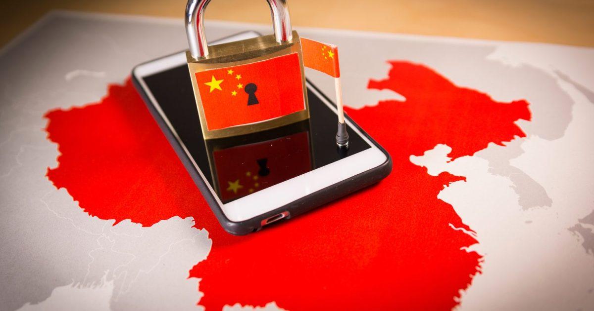 السلطات الصينية تغلق منصة BISS وتعتقل 10 اشخاص 1