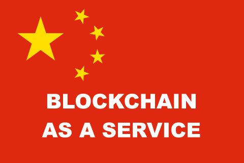 Blockchain-As-A-Service: Leading Providers in China 区块链即服务:中国的顶级服务商