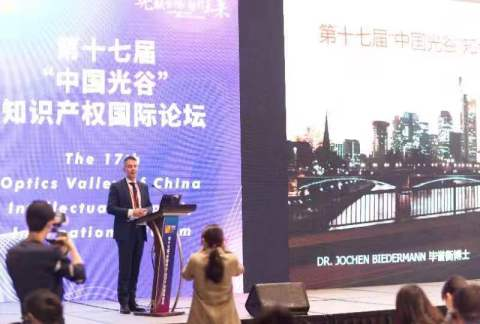 Keynote at the 17th China Optical Valley International Forum on IPRs in Wuhan