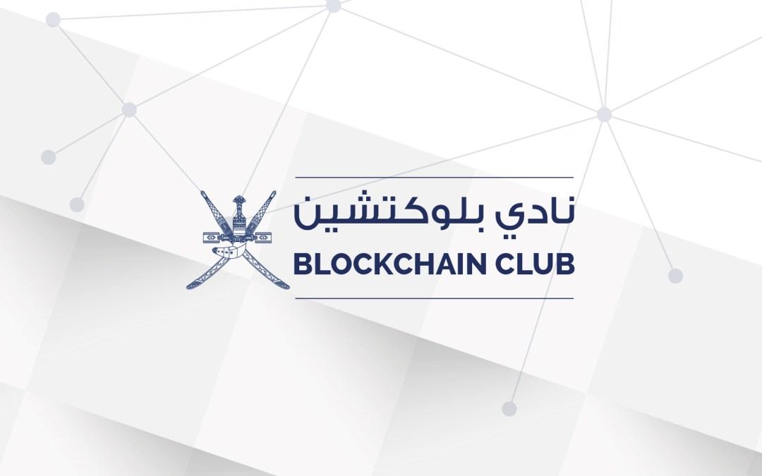 Bolockchain Club Platform