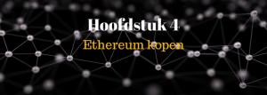 Wat is de beste ethereum exchange? Waar let je op bij het kopen van ethereum? Wat voor soort handelaren zijn er om ethereum bij te kopen?