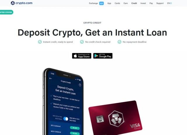 存入加密貨幣,獲得即時貸款