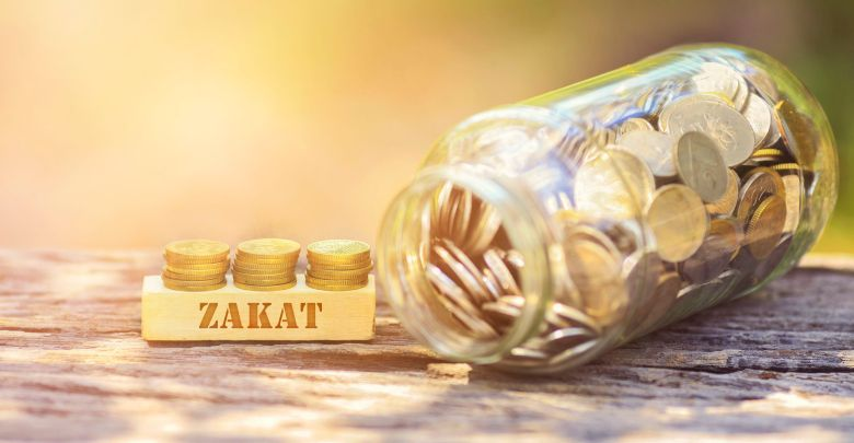 Is Zakat Or Donation In Bitcoins Halal?