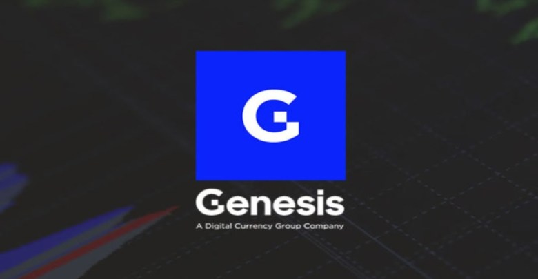 New York's Financial Department Allowed Genesis Global To Trade in Crypto