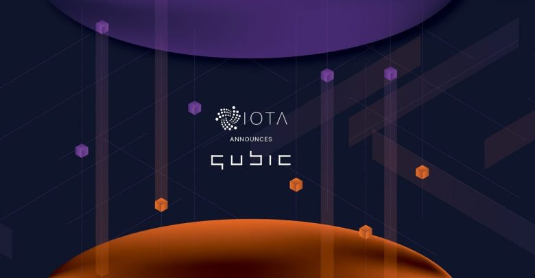 Photo of IOTA Reveals Insights on the QUBIC Project