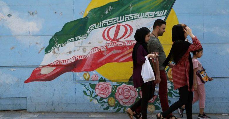 Iran Goes Crypto Fishing