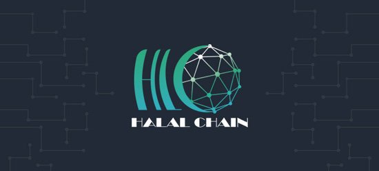 HalalChain Might Help in Your Quest For Authentic Halal Food