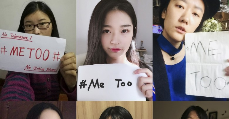 #MeToo Movement In China: Assault Victims Use Blockchain To Document Assaults After Xi Ping Uses The Great Firewall Censors