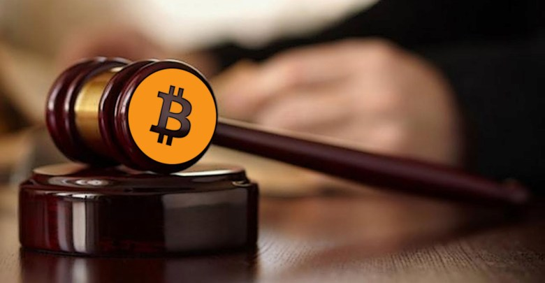 Technology Behind Bitcoin Needs to Be Understood Before CFTC and SEC Place Regulations