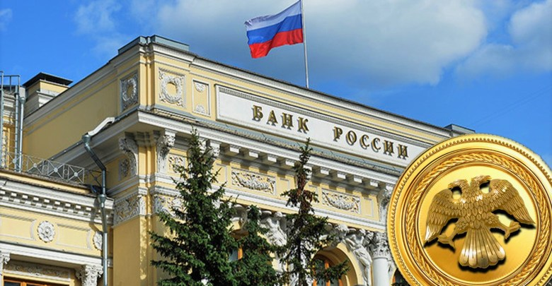 Photo of Countdown for Russia's Central Bank Crypto has Begun