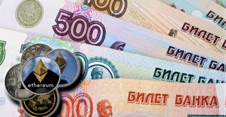 Photo of Not Cryptos But Cash Was Used to Withdraw Stolen Funds in Russia