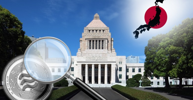 Photo of Scared of Facebook's Libra? Japanese Govt is Auditing the Crypto
