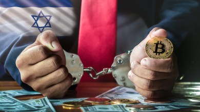 Bitcoin Traders & Holders Request Rejected by Israel's Central Bank
