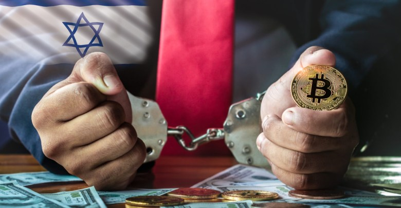 Photo of Bitcoin Traders & Holders Request Rejected by Israel's Central Bank
