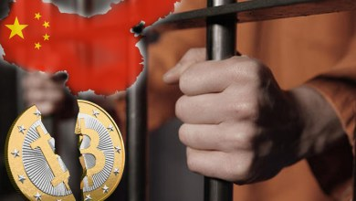 Bitcoin in Drug Trafficking Crypto Addr of 3 Chinese Nationals Blacklisted