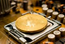 Photo of Bitcoin Mining: What is it, Why and How Bitcoins are Mined?