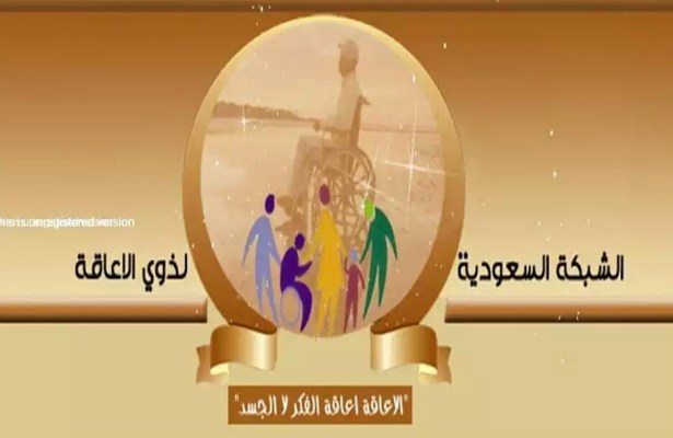 Món àrab islam islàmic islamisme musulmans Pròxim Orient golf Pèrsic alcorà sunnites xiïtes Aràbia Saudita discapacitat