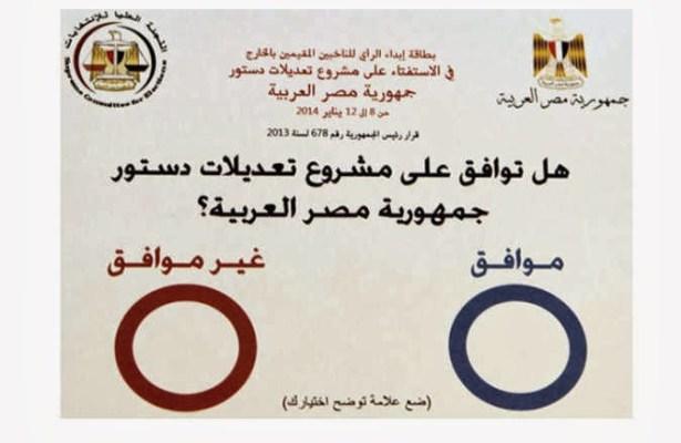 Món àrab islam islàmic musulmans Pròxim Orient golf Pèrsic Egipte Germans Musulmans Mubarak Síria alcorà
