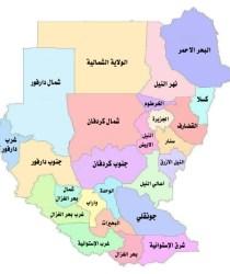 Món àrab islam islàmic Pròxim Orient musulmans golf Pèrsic Àfrica Sudan Egipte