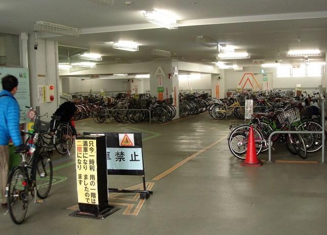 Pàrquing públic de bicicletes al barri de Kishijoji (Tòquio).