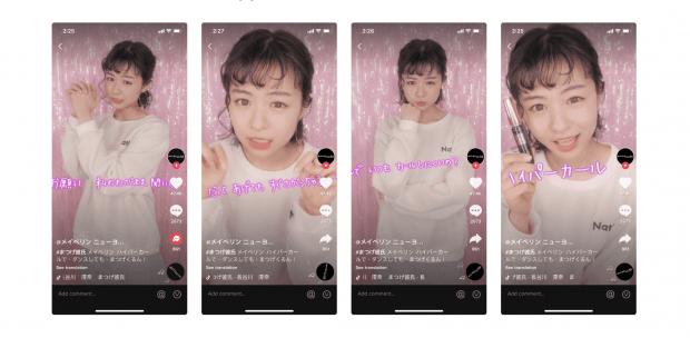 Скриншоты рекламы Maybelline