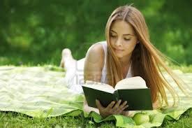 четене