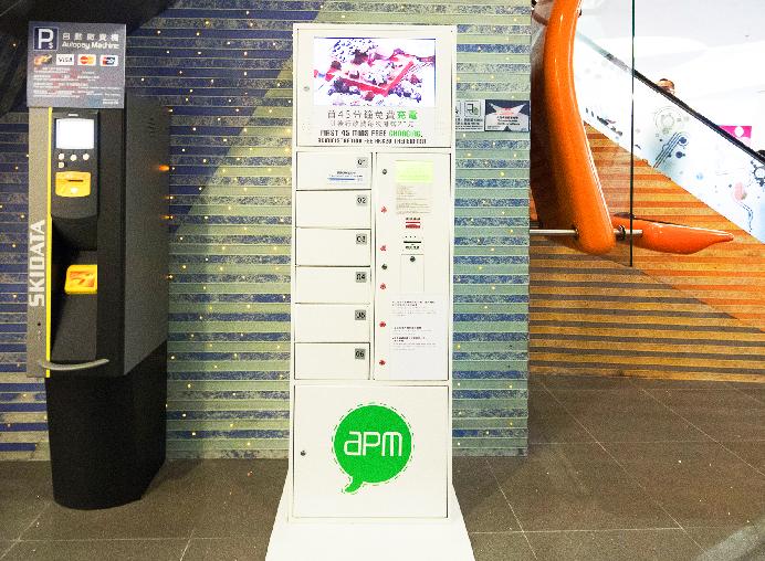 充電 免費地點 一表睇曬 出街唔怕手機無電 | MoneySmart.hk