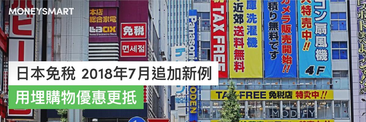 共享單車 Gobee.bike結業不退儲值額 其他共享單車幾近一樣 (有表)   MoneySmart.hk
