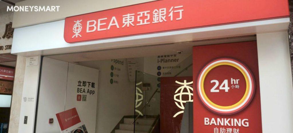 稅貸 推薦2019 兩招教大家減低還款額   MoneySmart.hk