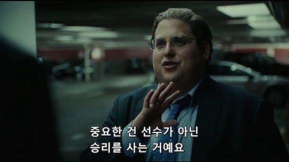 머니볼은 인재 영입의 중요성을 보여주는 영화이기도 합니다.