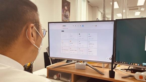 악어스튜디오에서는 flex의 워크플로우 기능을 유용하게 활용하고 있다.
