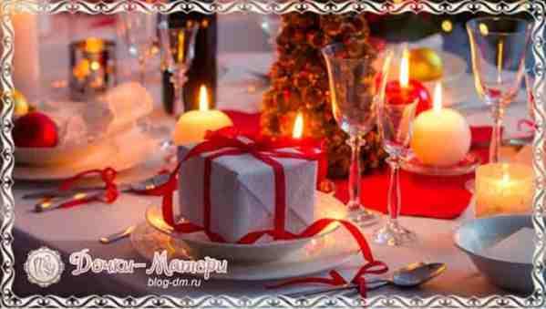 сервировка-новогоднего-стола