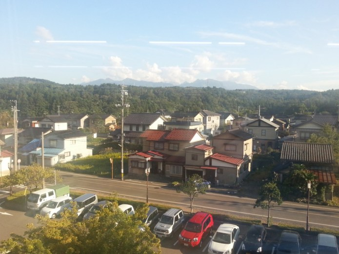 View from Geopark Office