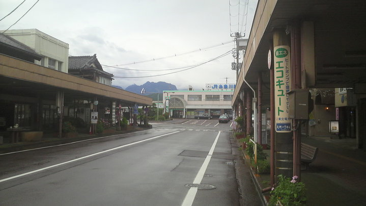 Itoigawa Station and the Old Jade Road Arcade