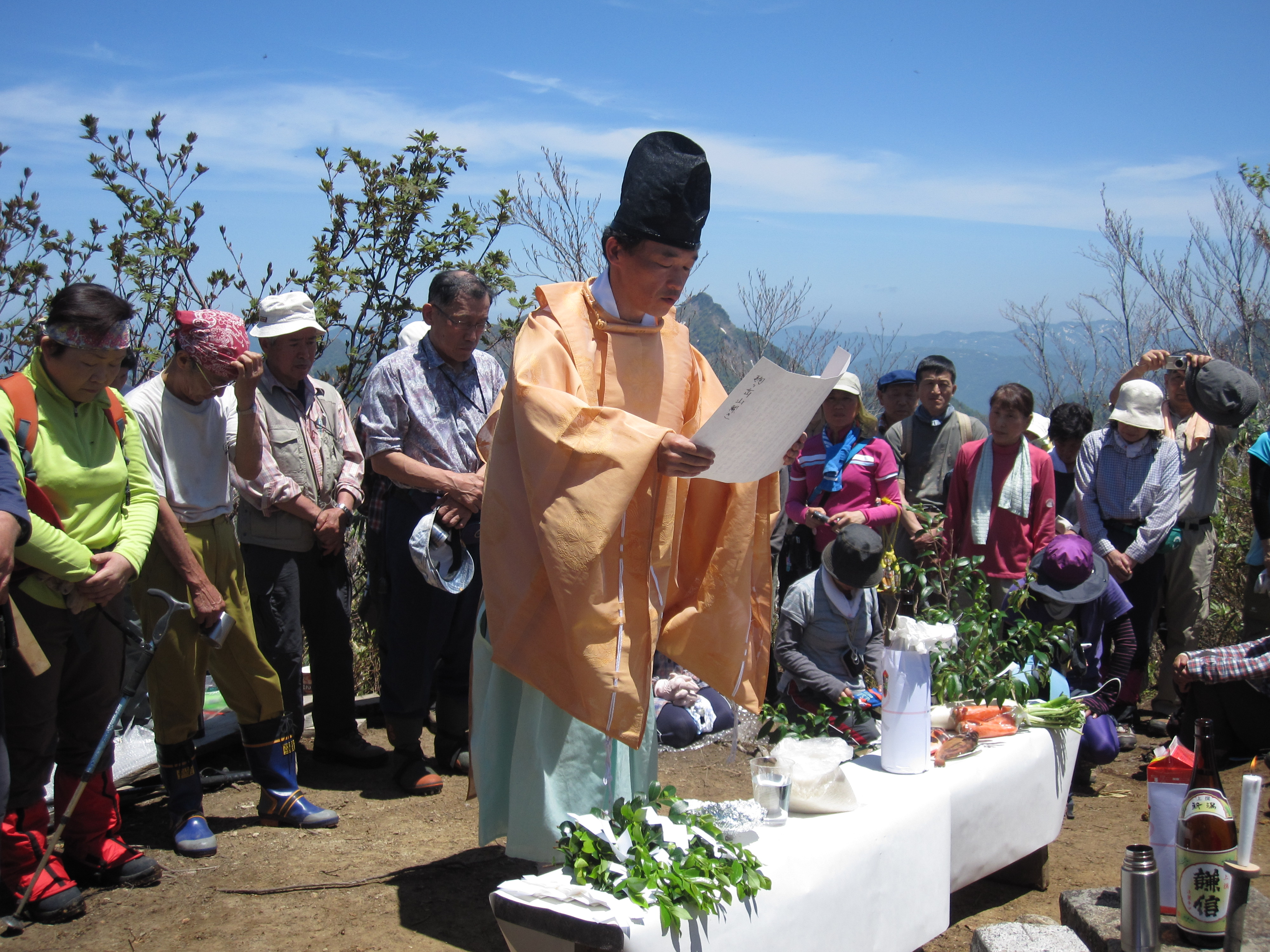 "The ""Yamabiraki"" or ""Mountain Opening"" Ceremony"