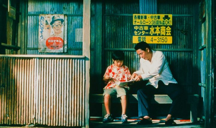 Kikujiros Sommer (1999) – Filmkritik & Review zum Mediabook
