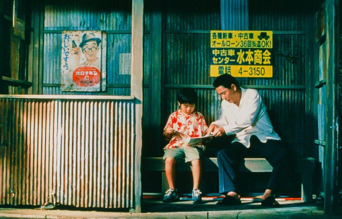 Kikujiros Sommer Mediabook