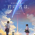 Your Name Poster Anime Filmkritik