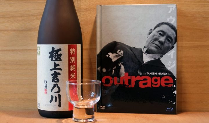 Outrage Mediabook Capelight Takeshi Kitano