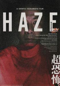 Kinoposter Haze