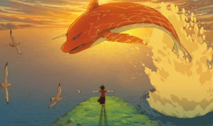 Big Fish & Begonia (2016) – Filmkritik