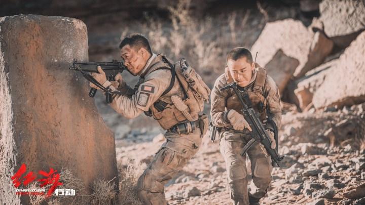 Operation Red Sea (2018) Film