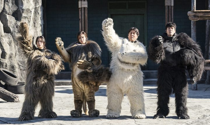 Rettet den Zoo (2020) – Filmkritik