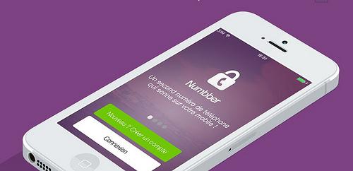 Numbber vous permet d'avoir un deuxième numéro directement sur votre téléphone