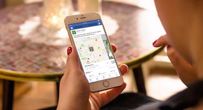 Facebook déploie un nouveau format publicitaire qui permet d'analyser précisément les retombées des publicités réalisées sur ce réseau social pour les marques