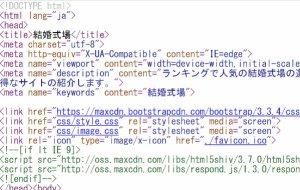結婚式場htmlソース