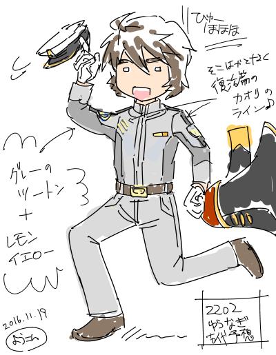 宇宙戦艦ヤマト de 絵日記  2202ゆうなぎ艦長古代の中身を想像してみよう(1)(2)